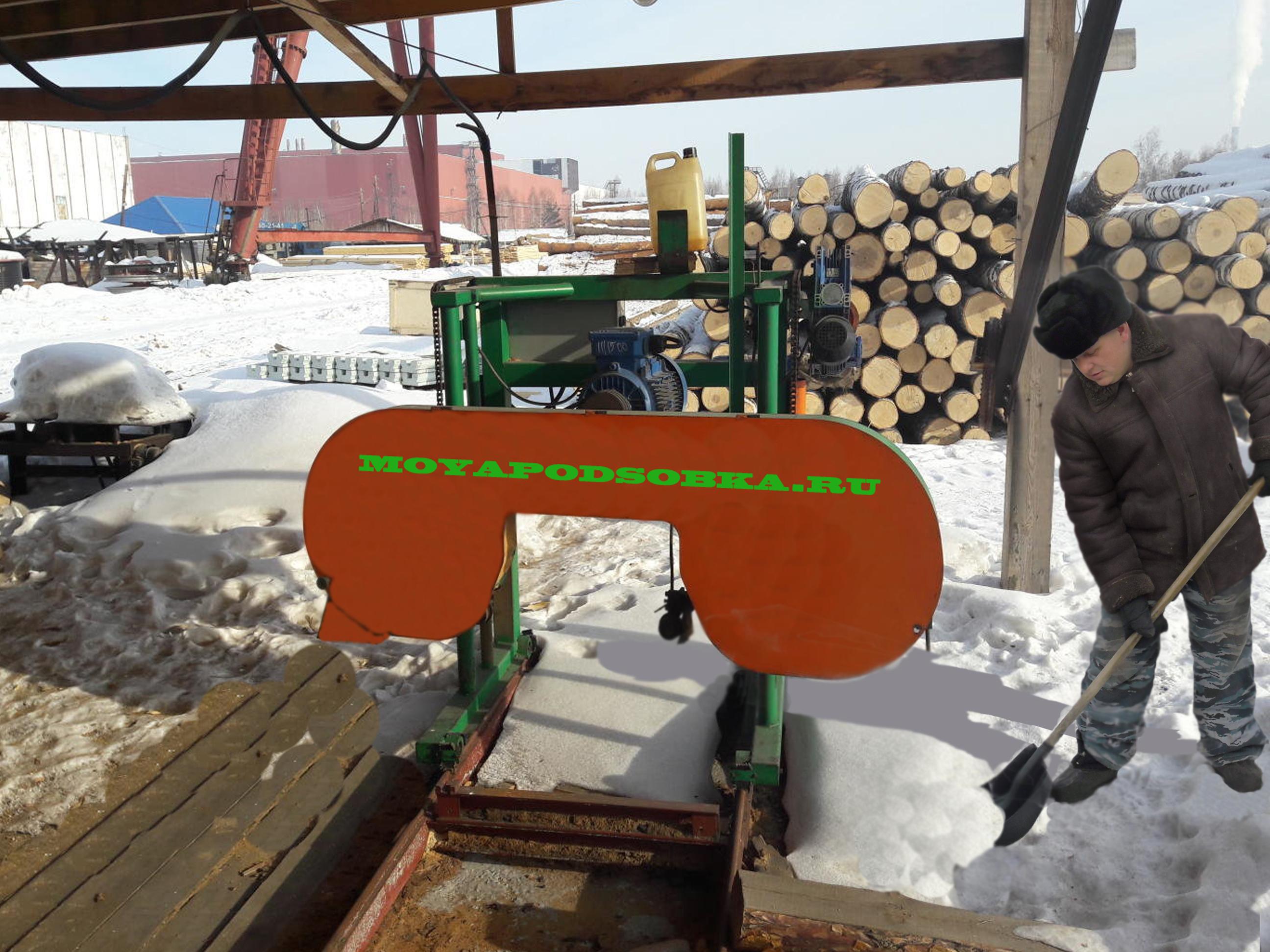 Работа на пилораме зимой
