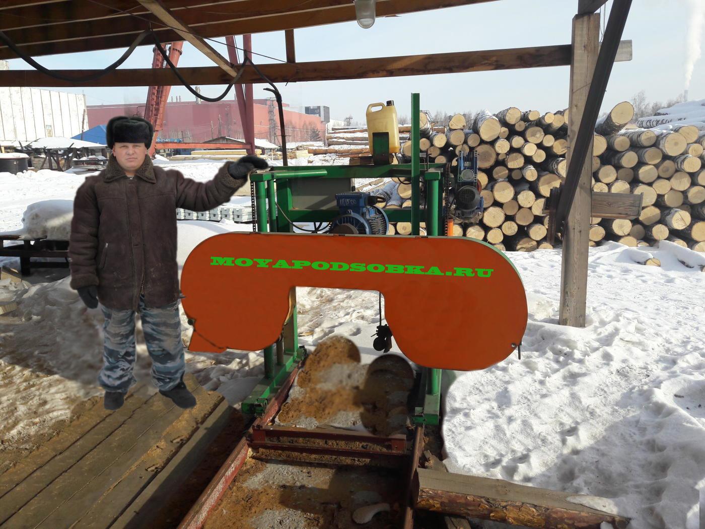 пилорама зимой,работа на пилораме